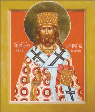 http://tobolsk-eparhia.ru/p/svt/germ/svtgerm.jpg